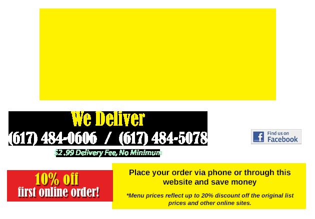 Gerry S Italian Kitchen Watertown Ma